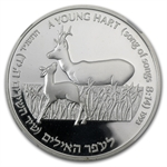 1993 Israel Young Hart & Apple Tree Silver 2 NIS PF-69 NGC UCAM