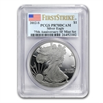 2012-S (2 Coin) Silver Eagle Set PR-70 PCGS 75th Anniv (FS)