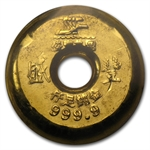 .6029 oz 1/2 Tael Chinese Gold Button .9999 Fine