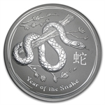2013 1 Kilo 32.15 oz Silver Australian Year of the Snake (SII)