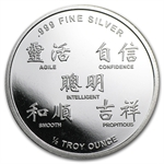 1/2 oz Year of the Snake Silver Round .999 Fine