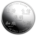 10 oz Year of the Snake Silver Round .999 Fine