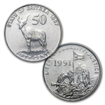 Eritrea Coin Set - 6 Coins