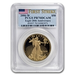 2006-W 1 oz Proof Gold American Eagle PR-70 PCGS (FS) Registr Set