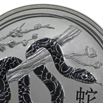 2013 1 oz Silver Lunar Year of the Snake Coin (SII) (Abrasions)