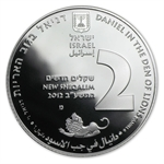 2012 Israel Daniel in the Lion's Den Proof Silver 2 NIS Coin