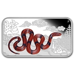 2013 1 oz Proof Silver Rectangle Year of the Snake 4 Coin Set
