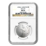 1990 1/2 oz Russian Palladium Ballerina (MS-64 NGC)