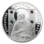 Belarus 2008 Silver Saints of Orthodox - St. Seraphim of Sarov