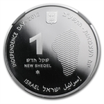 2012 Israel Sea of Galilee Silver 1 NIS MS-70 NGC