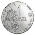 1991 Israel Dove & Cedars Proof Silver 1 NIS Coin MS-69 NGC