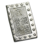 .2759 oz Japan Silver 2 BU (Uncirculated) (C# 16)