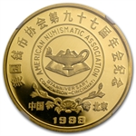 1988 1 oz Gold Chinese Panda Cincinatti ANA Convention NGC PF-69