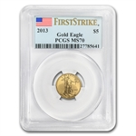 Great Britain 1787 Gold Guinea NGC EF Details
