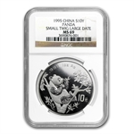 1995 Silver Chinese Panda 1 oz - MS-69 NGC Small Twig Large Date