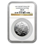 China 1997 5 Yuan 1 oz Silver Coin of Auspicious Matter NGC MS-69