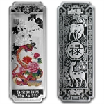 2013 10 gram Colorized Silver Year of the Snake 5 Bar Set