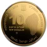 2012 Israel Sea of Galilee 1/2 oz Gold Coin PF-70 UCAM NGC