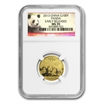 2013 (1/4 oz) Gold Chinese Panda - MS-70 NGC Early Releases