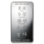 Year of the Snake 4-Bar Silver Set .999 Fine