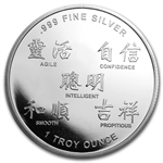 Year of the Snake 5-Round Silver Set .999 Fine