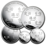 Year of the Snake 9-Piece Silver Set .999 Fine