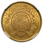 Saudi Arabia AH1370-1950 One Guinea Gold MS-64 NGC