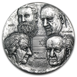 Israel - A Dream Fulfilled - 5.08 oz Silver Round .999 Fine