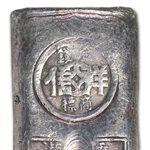 Hong Kong Cheung Shun Gold Shop Silver Bar - .999 Fine (6.01 oz)