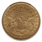 1880 $20 Gold Liberty Double Eagle - AU-53 PCGS