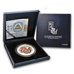 2013 China Lunar Snake 5 oz Silver Colorized Proof (w/box, CoA)