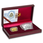 2013 Year of the Snake 1/3 oz Gold & 1 oz Silver Fan w/Box & CoA