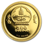 Mongolia 2013 Gold Argali - Ovis Ammon (1/2 gram of Pure Gold)