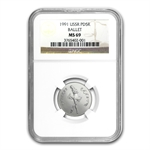 1991 1/4 oz Russian Palladium Ballerina (MS-69 NGC)