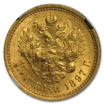 1897 Russia Gold 15 Roubles - NGC MS-63