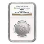 1978 Russian Platinum 150 Roubles - Discus Throw (MS-67 NGC)