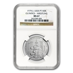 1979 Russian Platinum 150 Roubles - Wrestling (MS-67 NGC)