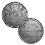 German 3 Pc Set WWI Occupation Coins