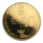 2010 Israel Jonah in the Whale 1/2 oz Gold Coin PR-69 DCAM PCGS