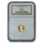 1916 $1.00 Gold McKinley MS-65 NGC