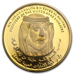 1/10 oz UAE 2012 Dubai Gold Burj Khalifa (In Assay) .9999 Fine