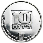 1976 Israel Silver 5 Lirot (Proof or Unc) US Lamp