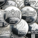 Israel 2 Sheqalim Silver Proof Coin (Random Dates)