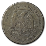 1877 Trade Dollar - Potty Dollar Unusual
