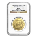 Singapore 1988 100 Singold 1 oz Gold Dragon NGC MS-67