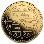 Nepal 1990 (1/4 Asarfi) Gold Coin (Proof)