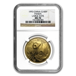 1993 (5 Coin) Gold Chinese Panda Set - NGC MS-70
