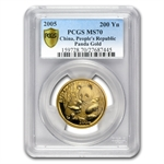 2005 (1/2 oz) Gold Chinese Pandas - MS-70 PCGS