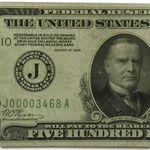 1928 (J-Kansas City) $500 FRN (Very Fine)