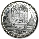 Jordan AH1389-1969 Silver 3/4 Dinar Proof Nativity